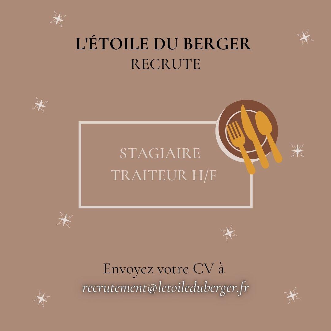 STAGIAIRE TRAITEUR H/F